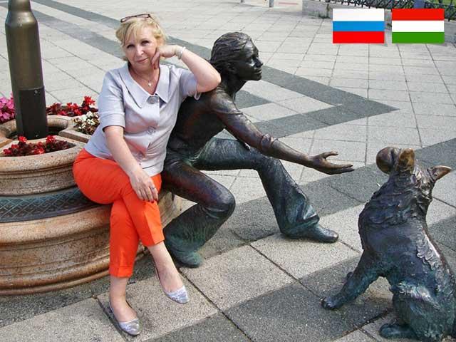 Irina Tasner